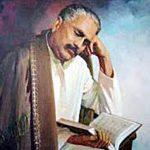 Eqbal Lahori 01
