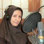 Zaynab Bayat Radio (300-300)